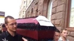 Похороны образования