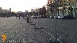 Центральну площу Харкова обгороджують парканом
