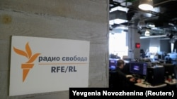 Озодликнинг Москвадаги бюроси