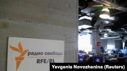 په مسکو کې د ازادې اروپا راډیو دفتر - د ۲۰۲۱ز کال د اپرېل شپږمې انځور.
