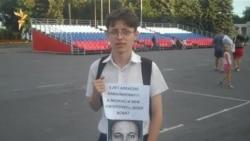 Ульяновск. Мнения граждан о суде над Навальным