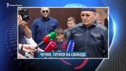 Видеоновости Кавказа 21 июня