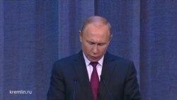 Путин о борьбе за власть в православном мире