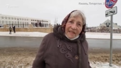 Против чего протестуют казанцы? Опрос 31 января 2021 года