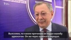 Вице-министр о «давлении» на Мамая