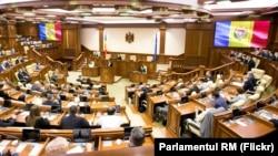 Parlamentul Republicii Moldova. 26.07.2021