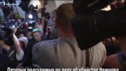 Суд присяжных выносит вердикт по делу об убийстве Немцова
