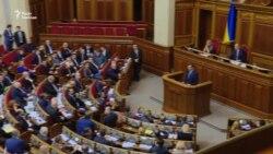 Луценко дав Саакашвілі 24 години на отримання підозри (відео)