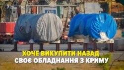 Siemens в Криму: турбіни, яких там «ніби не було»