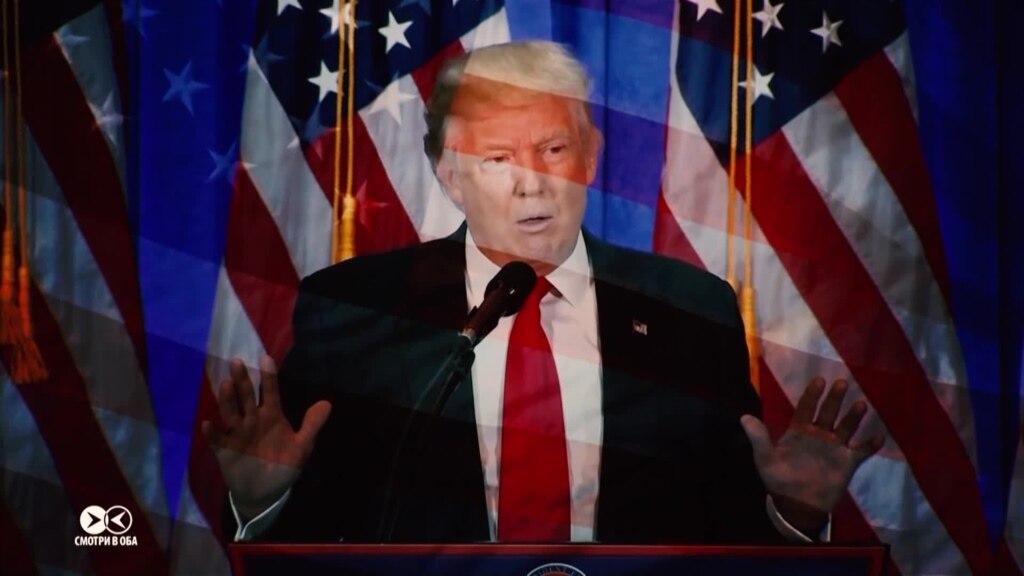 Крылатые фразы трампа