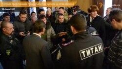 У Херсоні представників громадськості не пустили на сесію обласної ради