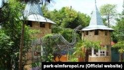 Зооуголок в детском парке Симферополя, фото с официального сайта учреждения «Парки столицы»