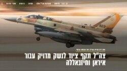 Российский самолет, сбитый в Сирии