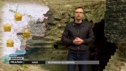 Україна переграла Росію на Донбасі?