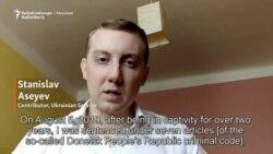 Briefly...Ukraine's Stanislav Aseyev on Media Freedom