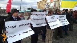 Мітингувальники у Харкові вимагають покарати винних у розгоні Євромайдану