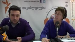 """გია გვილავა """"რუსთავი 2""""-ის წინააღმდეგ წარმოებული საქმის შესახებ"""