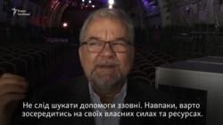 Україні варто зосередитись на власних ресурсах, а не шукати допомоги ззовні – Ціммерман