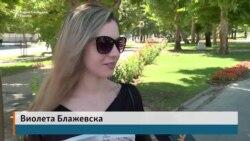 Страхувате ли од земјотресите во Охридско?