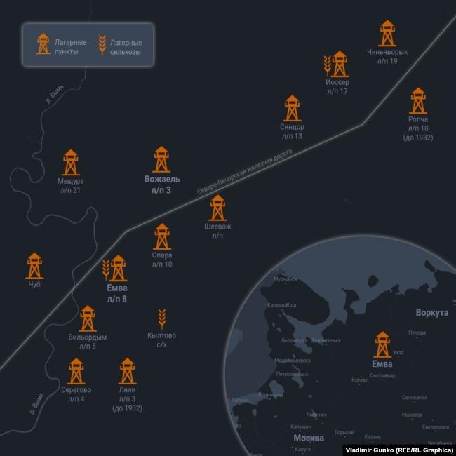 Cхема расположения лагерных пунктов Княжпогостского района Коми