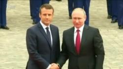 Эмануэл Макрон дар қасри Версал бо Владимир Путин вохӯрд