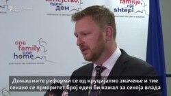 Дир: Крај за парализираната состојба на Македонија на патот кон ЕУ