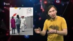 """Амантай қажы ЭКСПО-да ""аттандап"" жүр"""