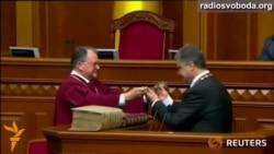 Петро Порошенко складає президентську присягу