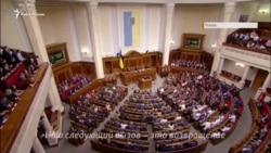 Зеленский: Крым и Донбасс – это украинская земля (видео)