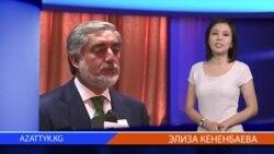"""Новости радио """"Азаттык"""" 19 июня"""