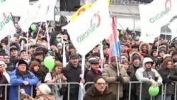"""""""Яблоко"""" на Болотной: резолюция митинга"""