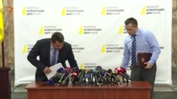 Ситник визнав «певні ознаки» конфлікту між Генпрокуратурою і НАБУ (відео)