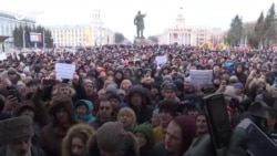 Požar u Kemerovu: Posljednje riječi poginule kćerke