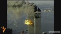 Ահաբեկչության ականատեսները 10 տարի անց