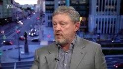 Григорий Явлинский о конфликте