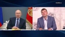 Путин об искажении истории в учебниках