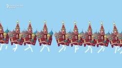 Балканските сопатници на Кремљ