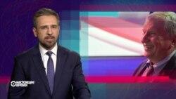 Бои без правил: у всех на виду в Сирии и тайно — в Москве. Настоящее Время 30 сентября