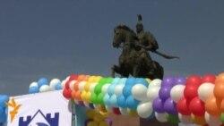 Бишкекте шаар күнү белгиленди