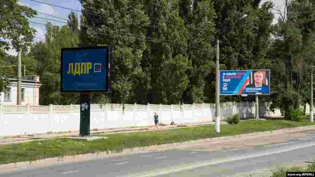 Російський глава Криму Сергій Аксенов агітує за місцевих «єдиноросів» на вулиці Толстого