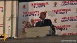 Էրդողան. «Ավազակախմբերի Թուրքիան անցյալում է»
