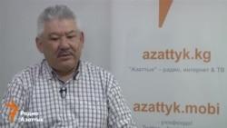 Бекназаров: Спецслужбы сами сочинили разговор оппозиционеров