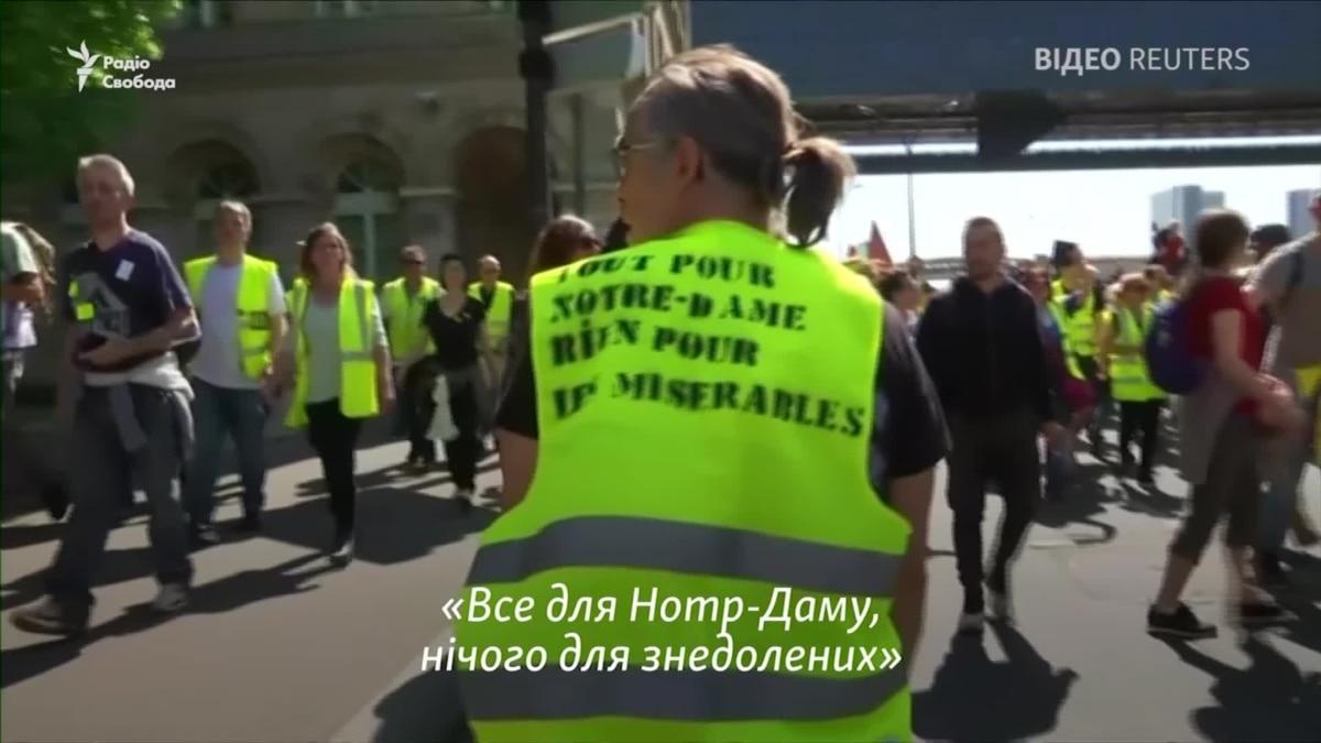 «Мы все – соборы»: 23 суббота протестов «желтых жилетов» – видео