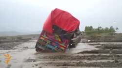 Continuing Floods Block Transit In Pakistan