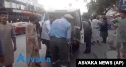 Oamenii răniți în explozie au ajuns la spitalul din Kabul