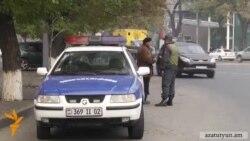 Ոստիկանության ուժեղացված հսկողություն Երևանում