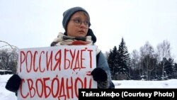 Маргарита Логинова