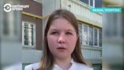 Ученица шестого класса рассказала о стрельбе в гимназии в Казани