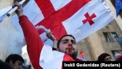 Tbilisidə etiraz aksiyası, 23 fevral, 2021-ci il