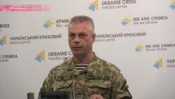 Андрей Лысенко комментирует заявления Бородая